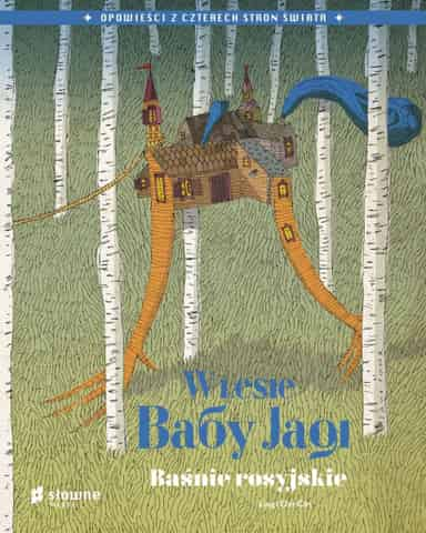 The book In the forest of Baba Yaga. Russian fairy tales at Wasserman.eu